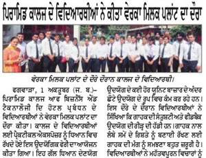 Newspaper Clipping of Jag Bani of Visit to Verka Milk Plant